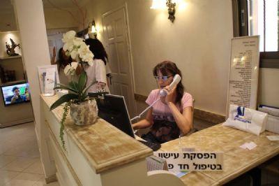 """מרפאת שיניים בתל אביב - ד""""ר רודניצקי"""